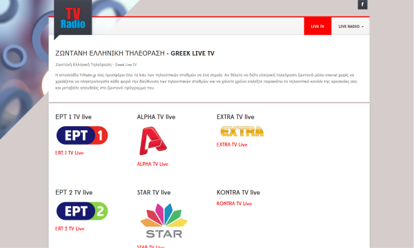 tvradio website